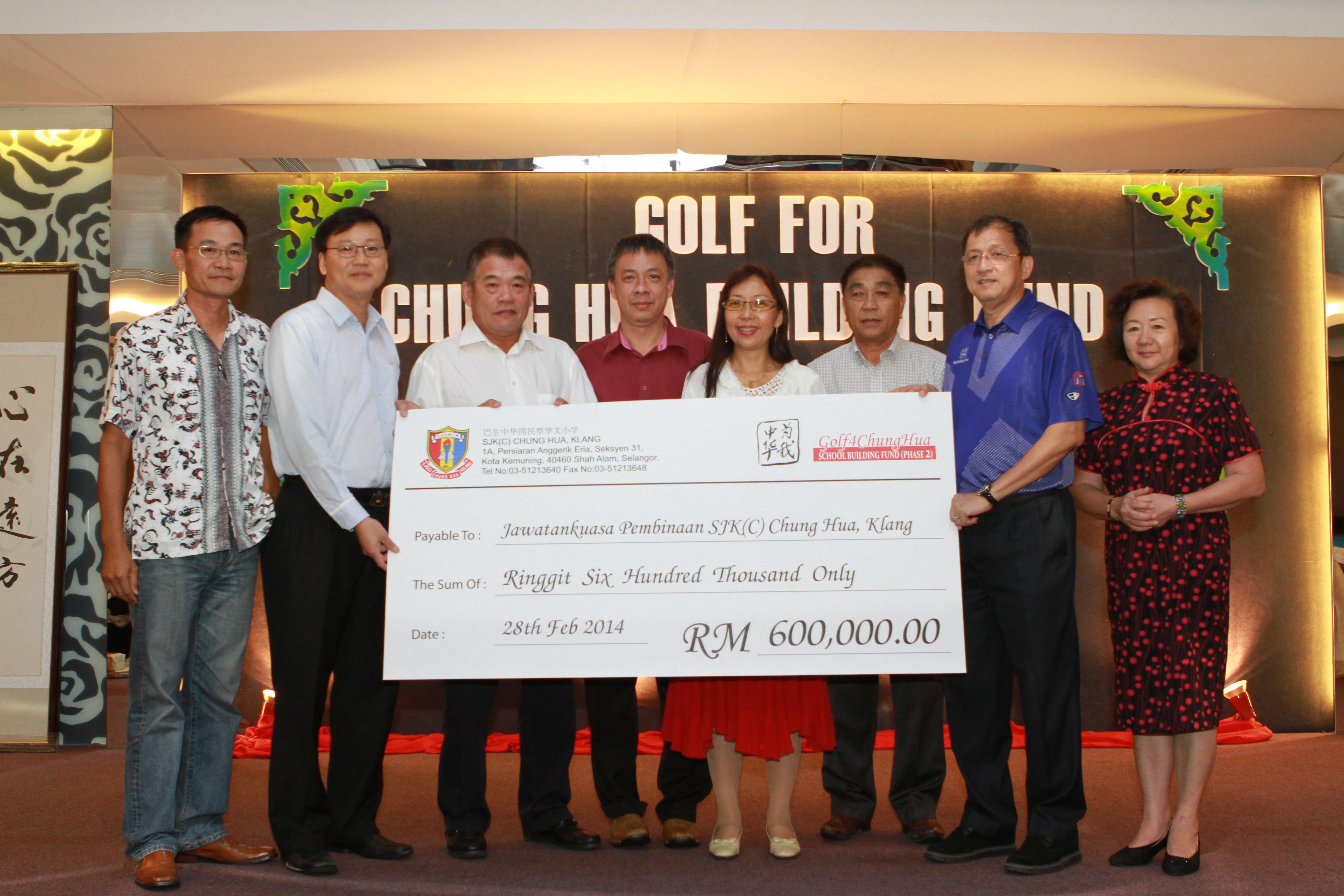 2nd Annual Charity Golf 2014